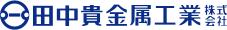 田中貴金属工業株式会社