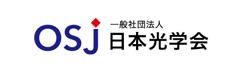 一般社団法人 日本光学会