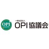 OPI協議会