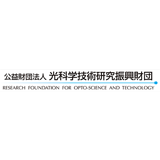 光科学技術研究振興財団
