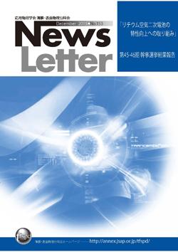 newsletter153